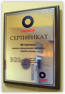 Сертификат печать