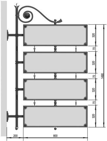 Типовая вывеска и Типовая консоль в СПБ - ускоренное согласование