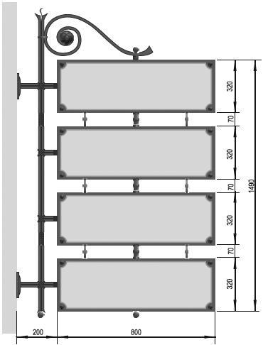 Типовая вывеска и типовая консоль утверждены в СПБ.